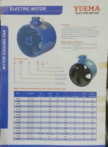 Jual Cooling Fan Motor